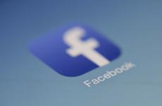 50代で始めるFacebook…やってはいけない行為とは?