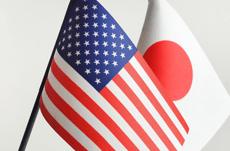 アメリカと日本の貿易交渉―2つの重要な視点