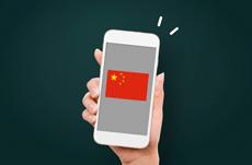 1000億円をばらまく?中国のユーザー獲得戦争