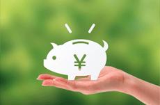 貯金0円から始める貯金方法は?
