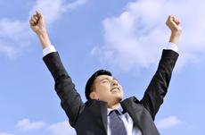 働きすぎの日本人にいま最も必要なことは?
