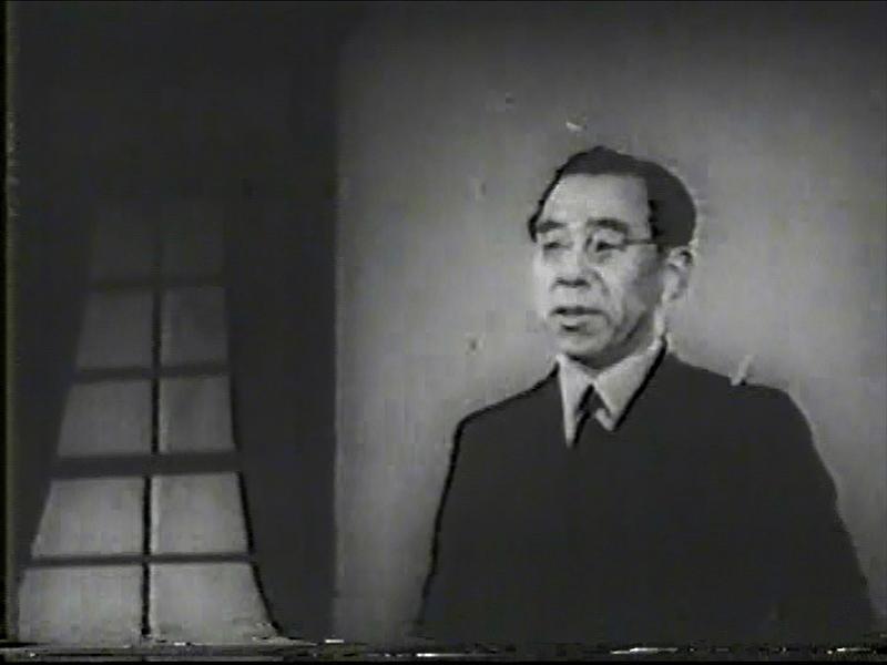 凱旋将軍として戻った「偉い先生」が戦後日本を変えた