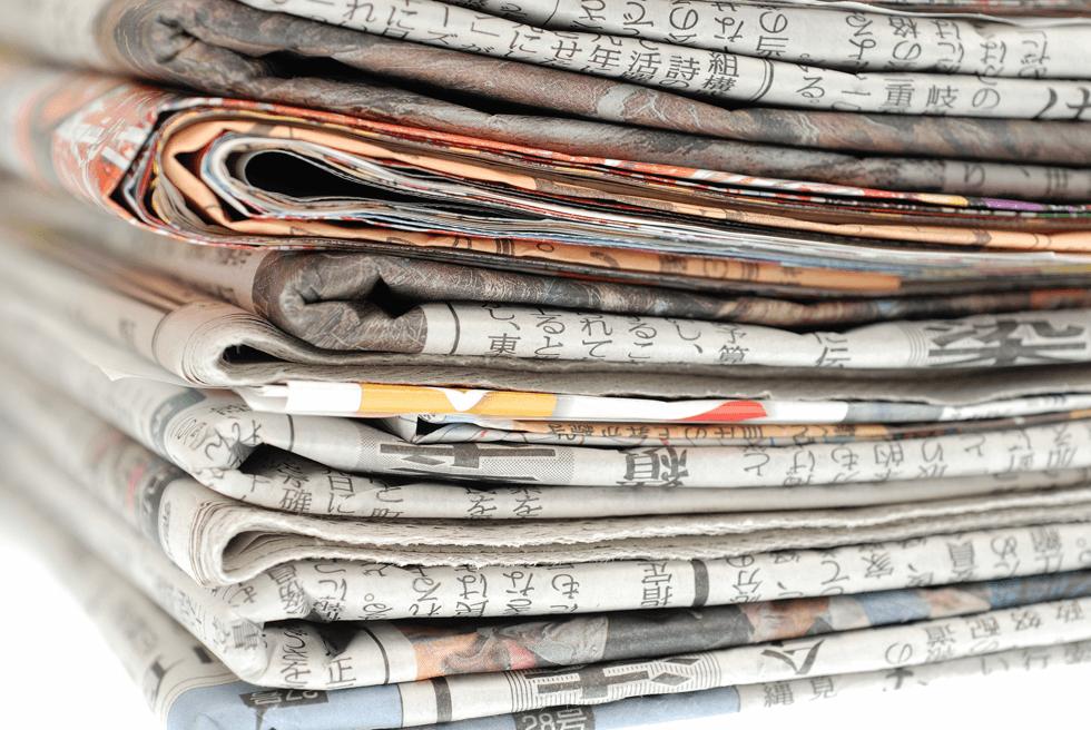 「すべて私どもの新聞のインチキ記事によるものです」