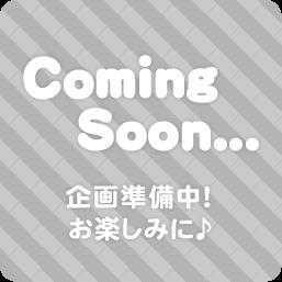 San-XキャラShopモバイルバッテリー発売キャンペーン企画中