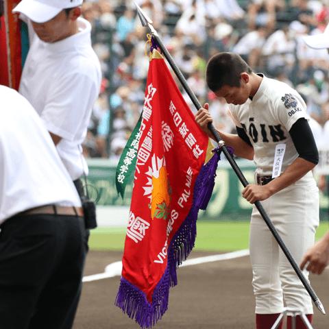 ハイレベルな大阪の中で春季近畿大会1位となった大阪桐蔭高校