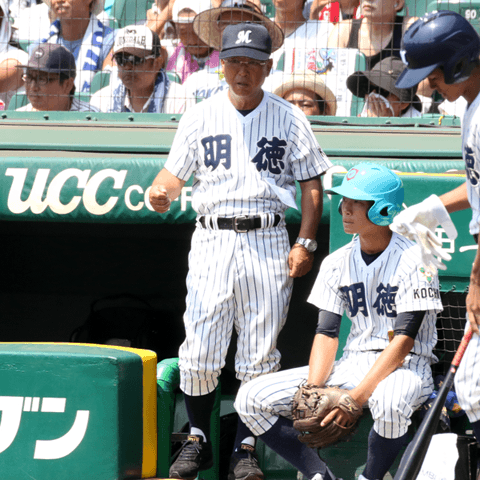 【2018センバツプレイバック!】明徳義塾が逆転サヨナラ。馬淵史郎監督率いる強豪の底力を見た