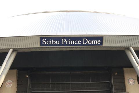 """西武球場時代から""""あるある""""の宝庫。180億円の改修でどうなるメットライフドーム"""