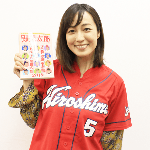 及川さんが右手に持つのは本誌『野球太郎No.030 プロ野球選手名鑑+ドラフト候補名鑑2019』。