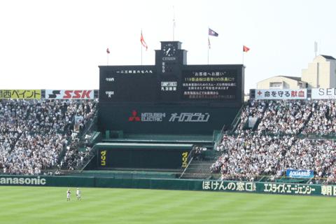 高校野球最前線〜大会中止も日本ウェルネス沖縄が4強入り。夏の甲子園のキャッチフレーズは決定も…